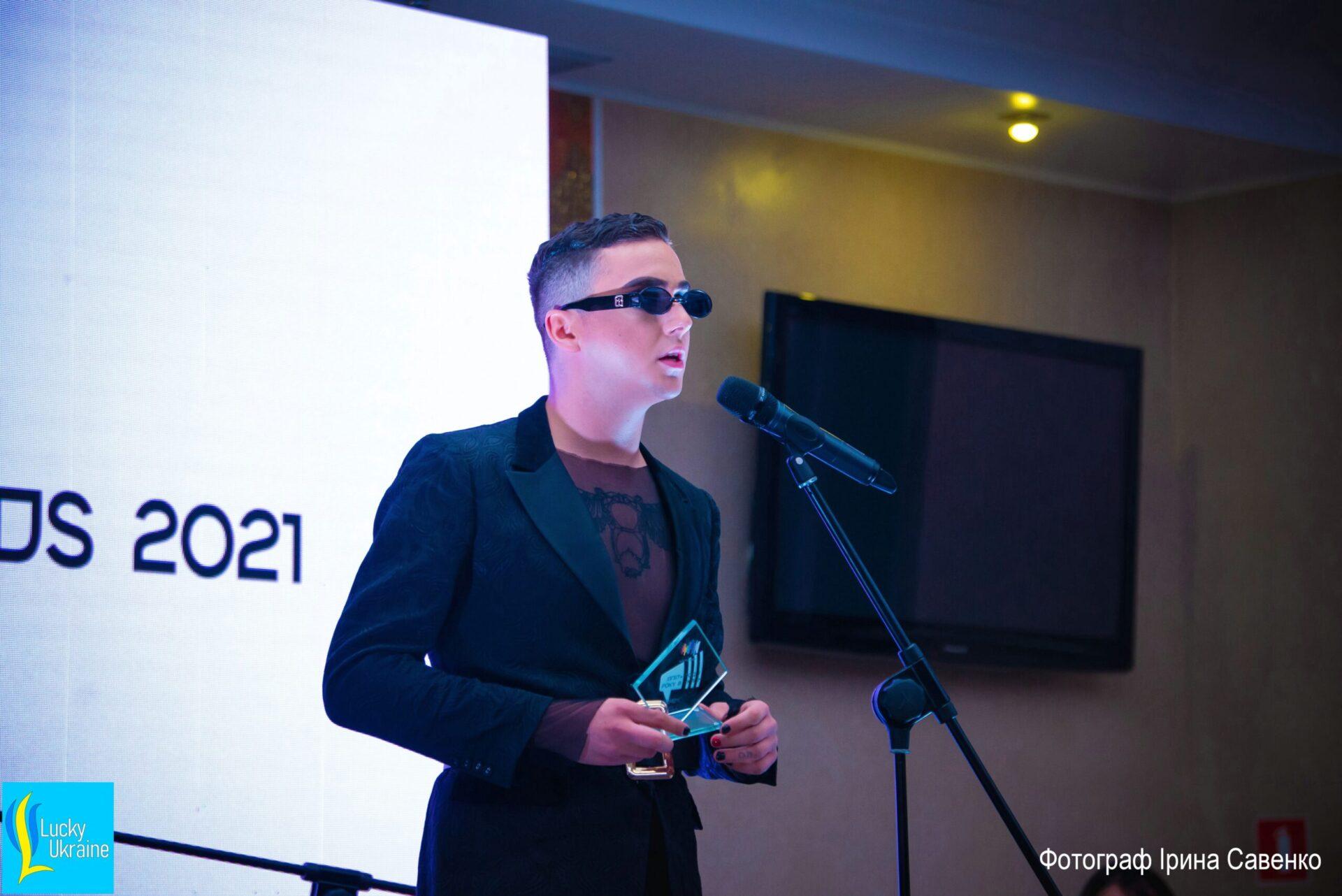 ЛГБТ-подія року в Україні