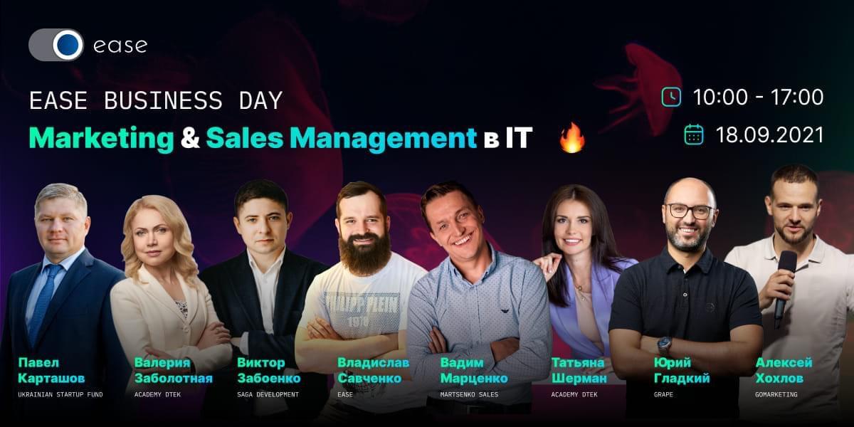 Marketing & Sales Management в IT