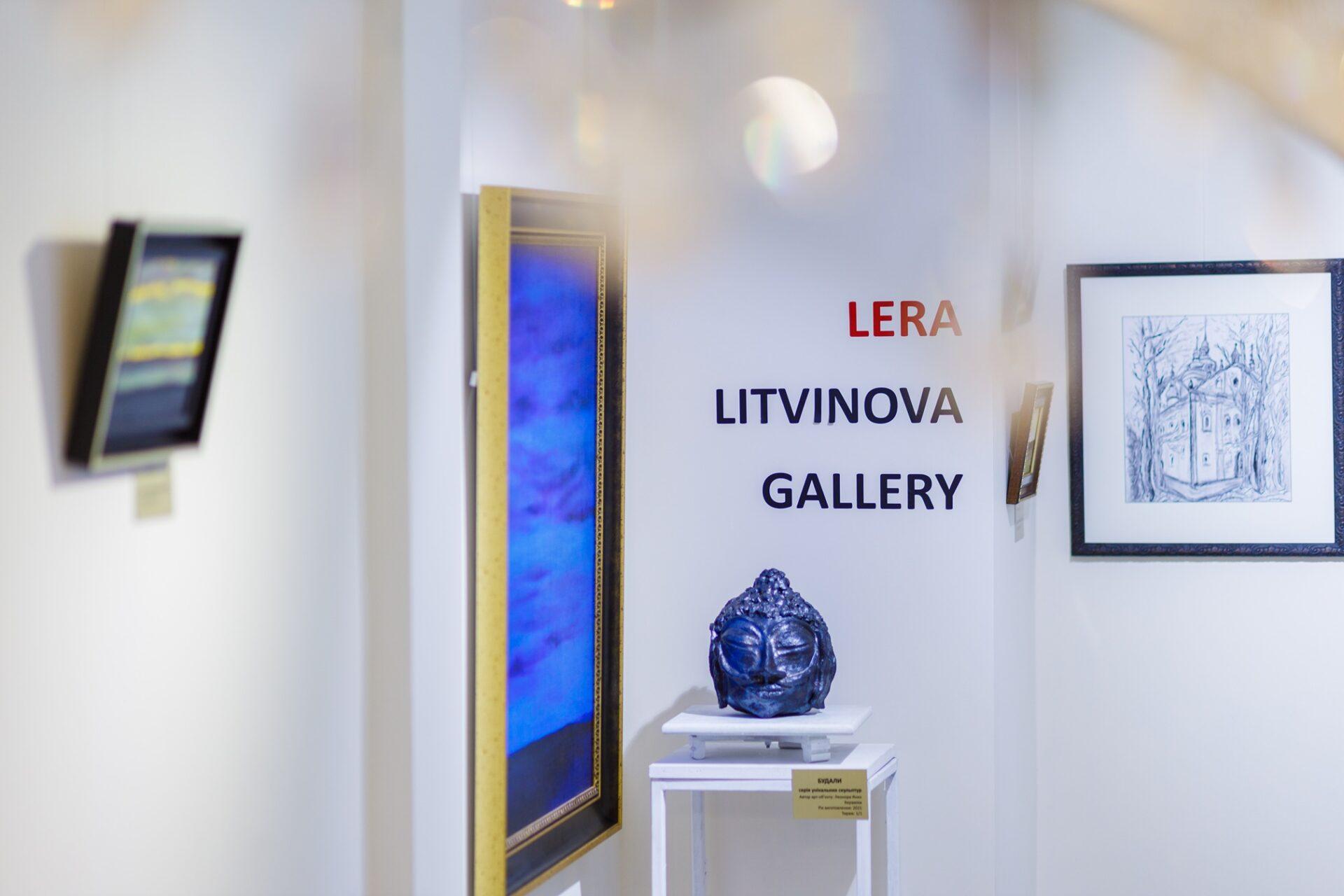 Відкриття галереї та виставки сучасного мистецтва Лери Літвінової та Леонори Янко
